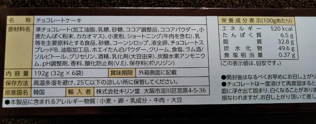f:id:mamemuchi:20200620144001j:plain