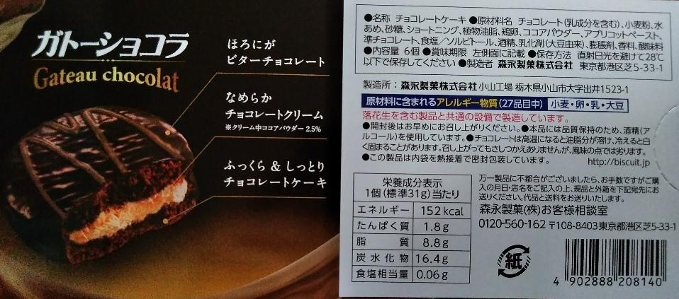 f:id:mamemuchi:20200620145131j:plain