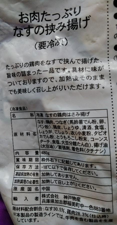 f:id:mamemuchi:20200628092746j:plain