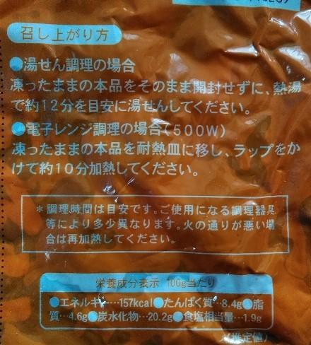 f:id:mamemuchi:20200705123437j:plain