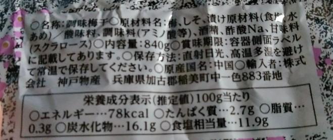 f:id:mamemuchi:20200705140610j:plain