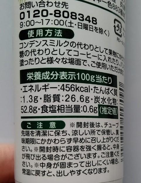 f:id:mamemuchi:20200705192512j:plain