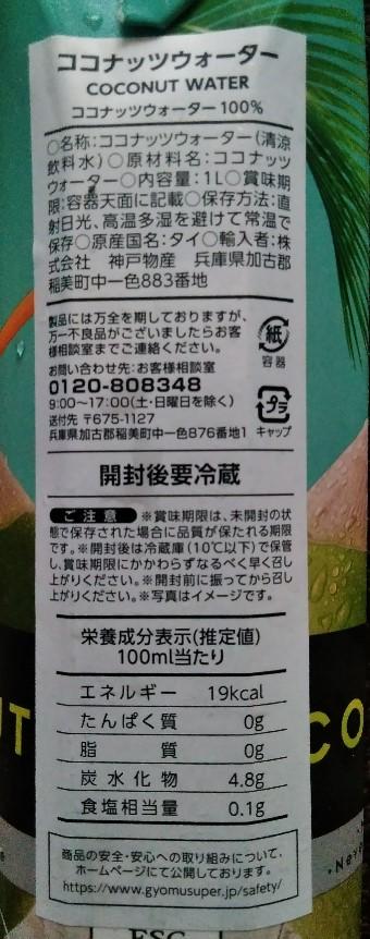 f:id:mamemuchi:20200712121834j:plain