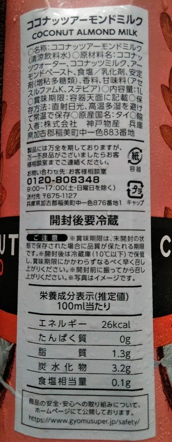 f:id:mamemuchi:20200712124332j:plain