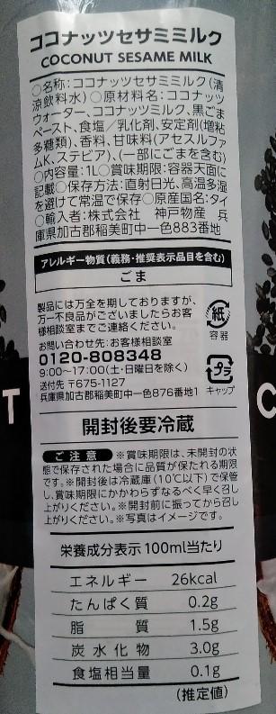 f:id:mamemuchi:20200712124633j:plain
