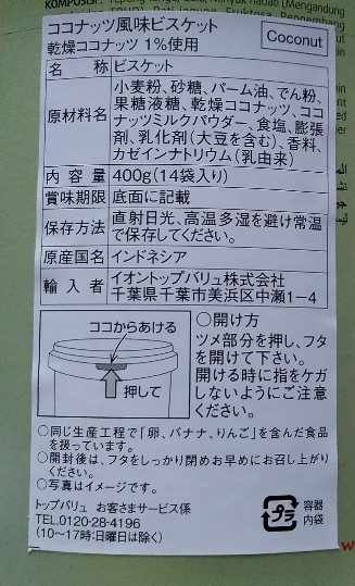f:id:mamemuchi:20200712154922j:plain