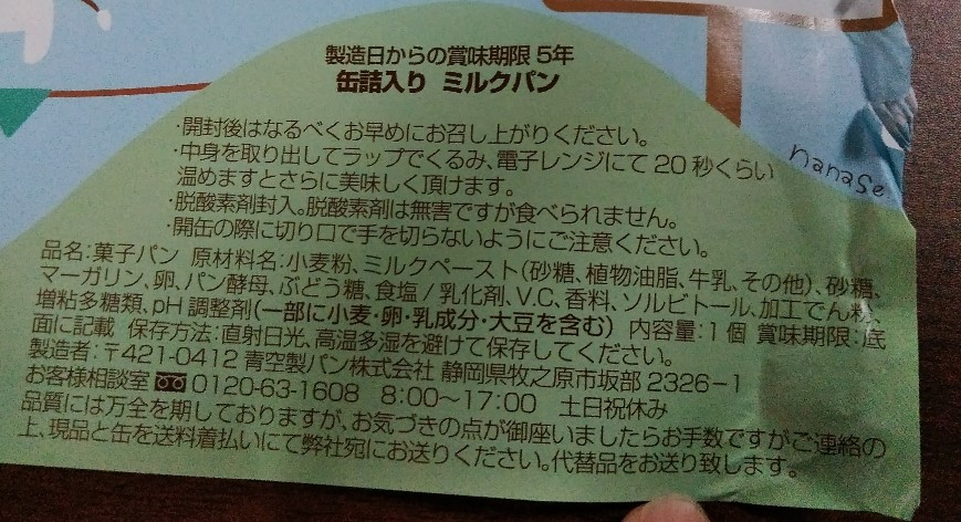 f:id:mamemuchi:20200712173426j:plain