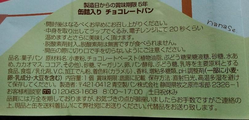 f:id:mamemuchi:20200712174434j:plain