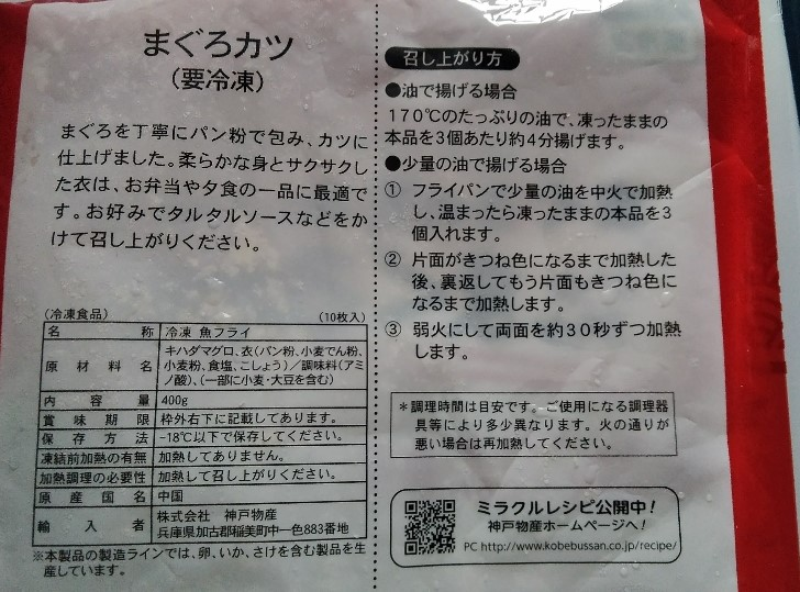 f:id:mamemuchi:20200723110134j:plain