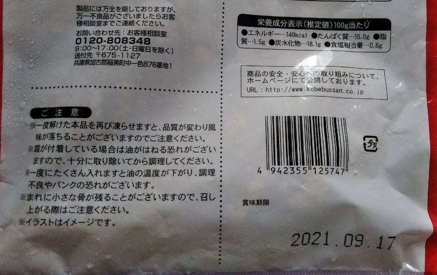 f:id:mamemuchi:20200723110148j:plain