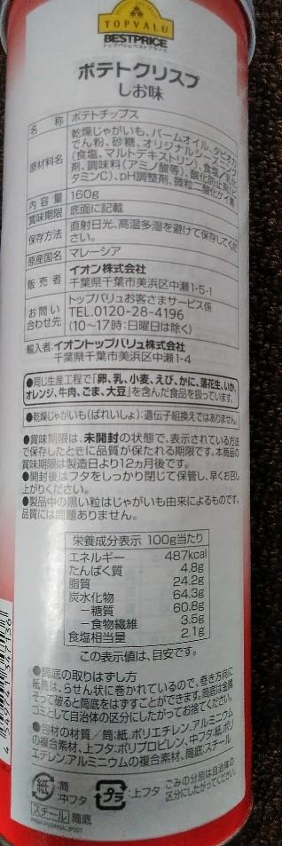 f:id:mamemuchi:20200723125620j:plain