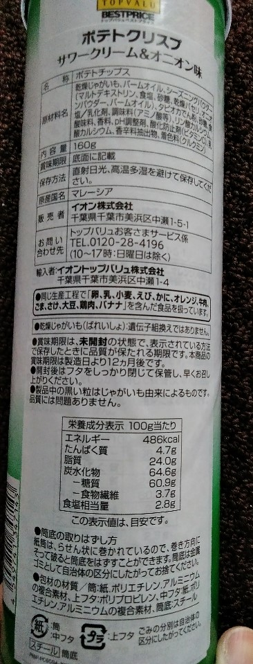 f:id:mamemuchi:20200723130242j:plain