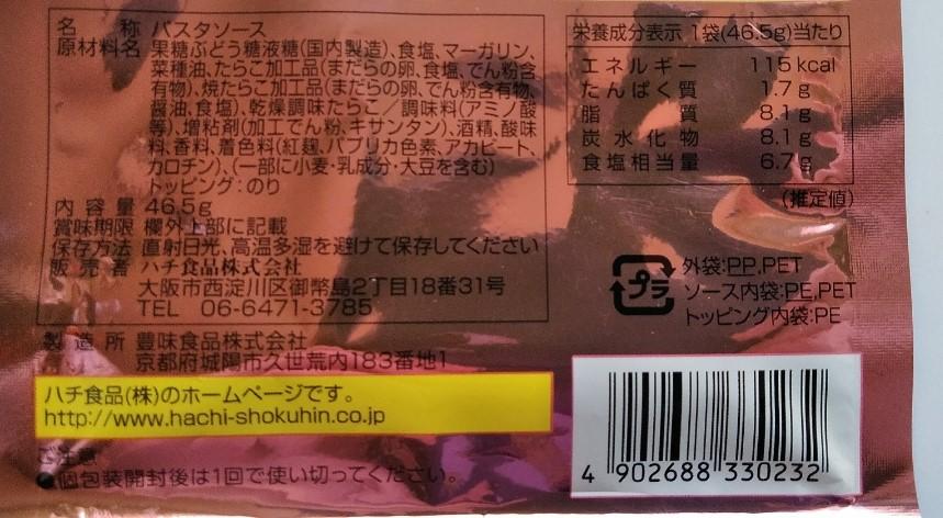 f:id:mamemuchi:20200724085121j:plain