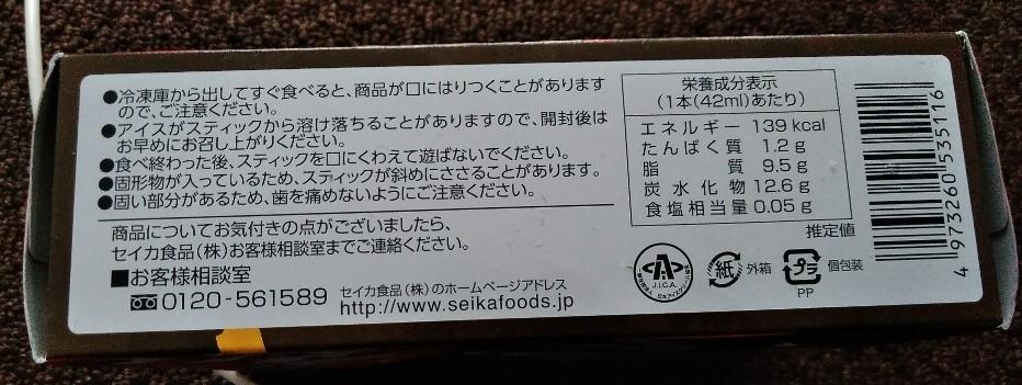 f:id:mamemuchi:20200724141909j:plain