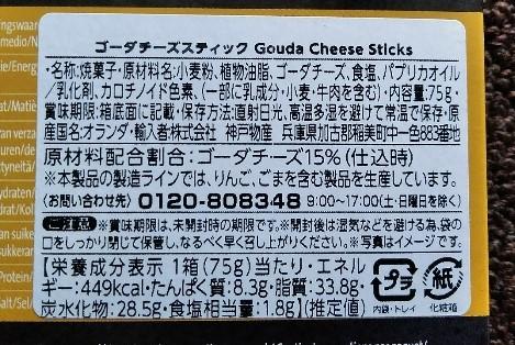 f:id:mamemuchi:20200814144457j:plain