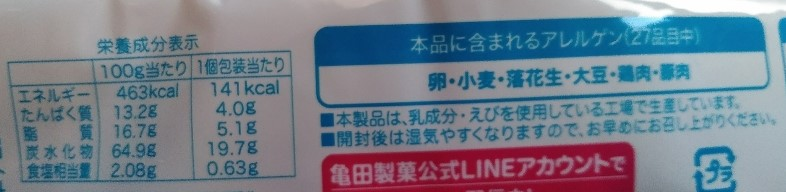 f:id:mamemuchi:20200821214951j:plain