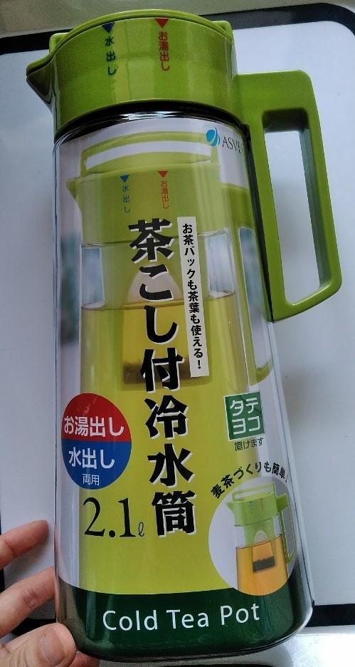 f:id:mamemuchi:20200823084050j:plain