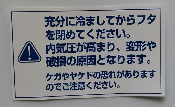 f:id:mamemuchi:20200823084400j:plain