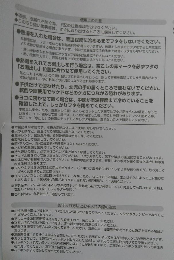 f:id:mamemuchi:20200823084454j:plain