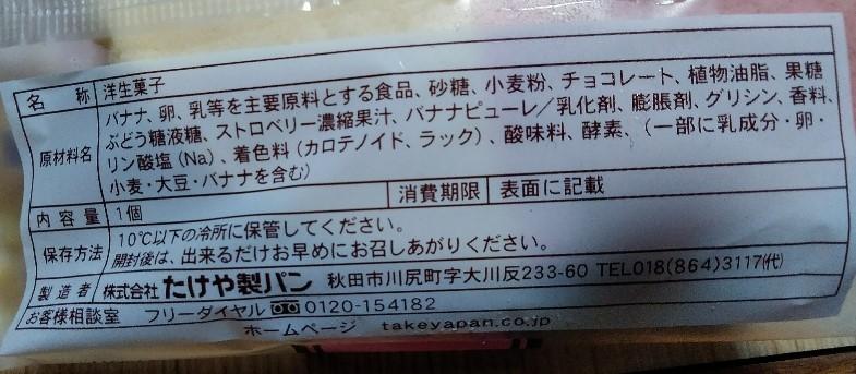 f:id:mamemuchi:20200830082403j:plain