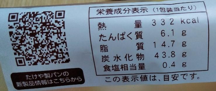 f:id:mamemuchi:20200830082412j:plain