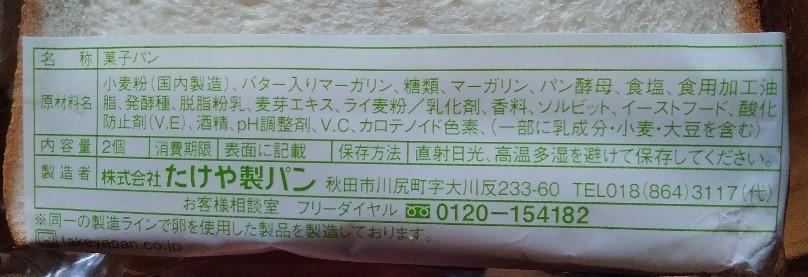 f:id:mamemuchi:20200830105104j:plain