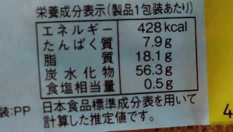 f:id:mamemuchi:20200830150042j:plain