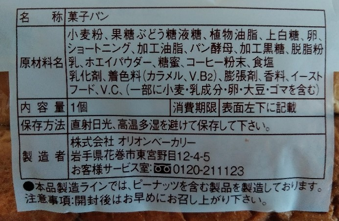 f:id:mamemuchi:20200830150051j:plain