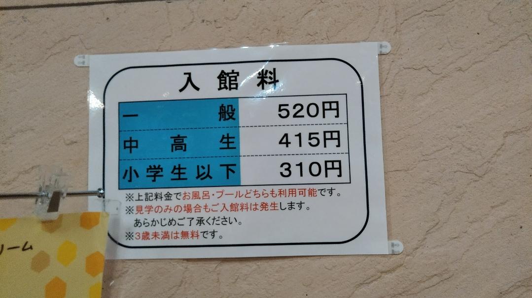 f:id:mamemuchi:20200906160559j:plain