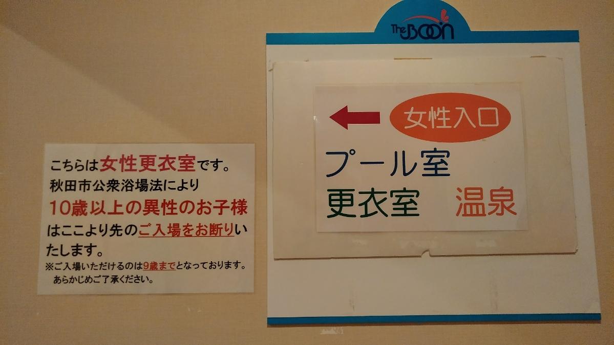 f:id:mamemuchi:20200906161316j:plain