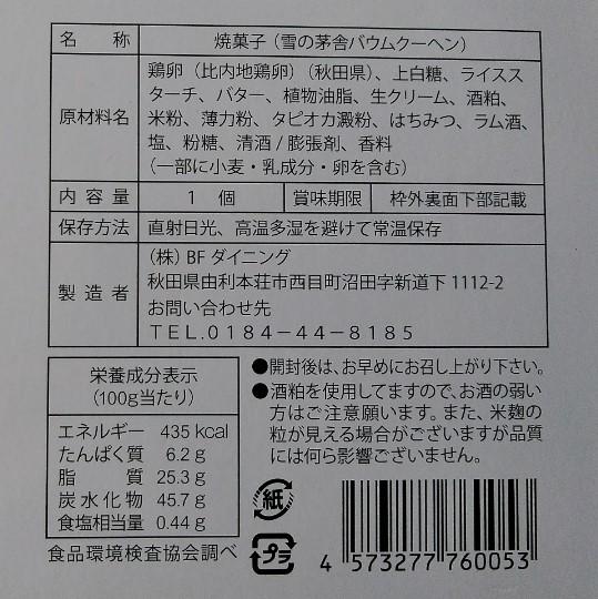 f:id:mamemuchi:20200916175634j:plain