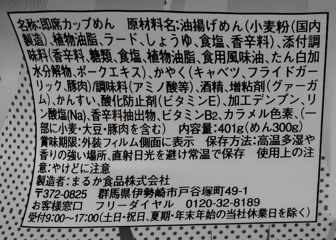 f:id:mamemuchi:20200918193044j:plain