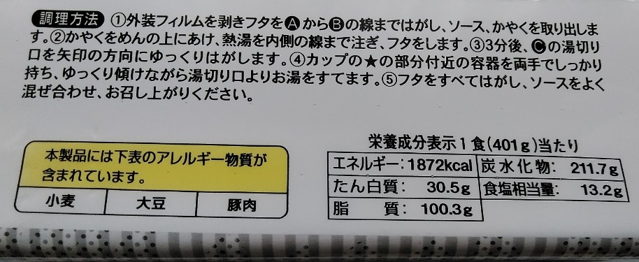 f:id:mamemuchi:20200918193056j:plain