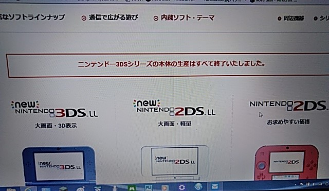 f:id:mamemuchi:20200918201211j:plain