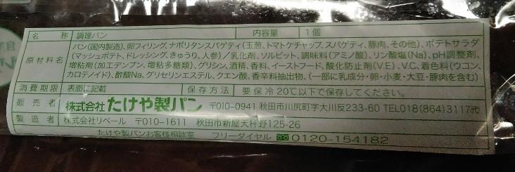f:id:mamemuchi:20201004130545j:plain