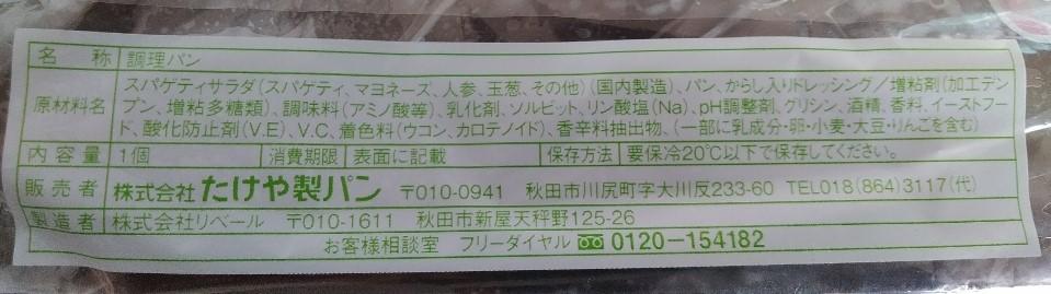 f:id:mamemuchi:20201004131950j:plain