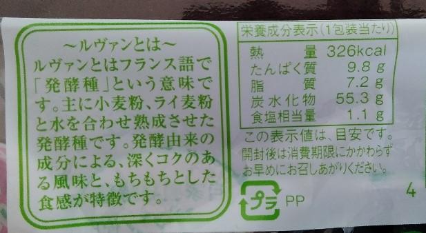 f:id:mamemuchi:20201004132003j:plain