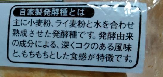 f:id:mamemuchi:20201004132944j:plain