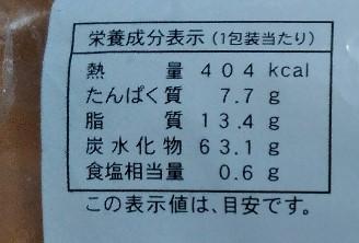f:id:mamemuchi:20201004132953j:plain