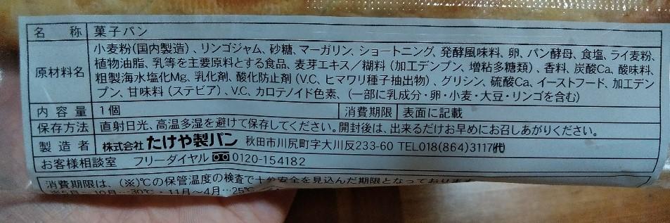 f:id:mamemuchi:20201004133003j:plain