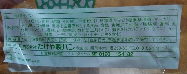 f:id:mamemuchi:20201004134004j:plain