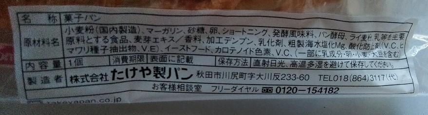 f:id:mamemuchi:20201004135110j:plain
