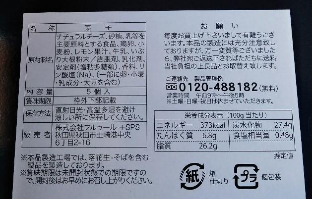 f:id:mamemuchi:20201004162802j:plain