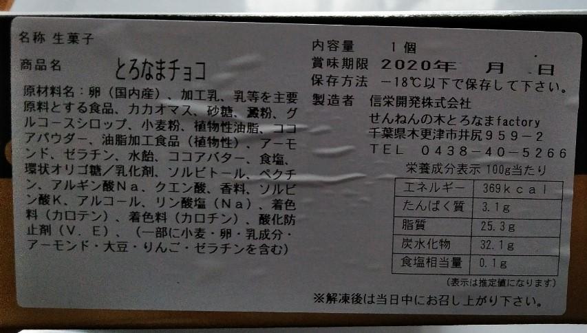 f:id:mamemuchi:20201010170533j:plain