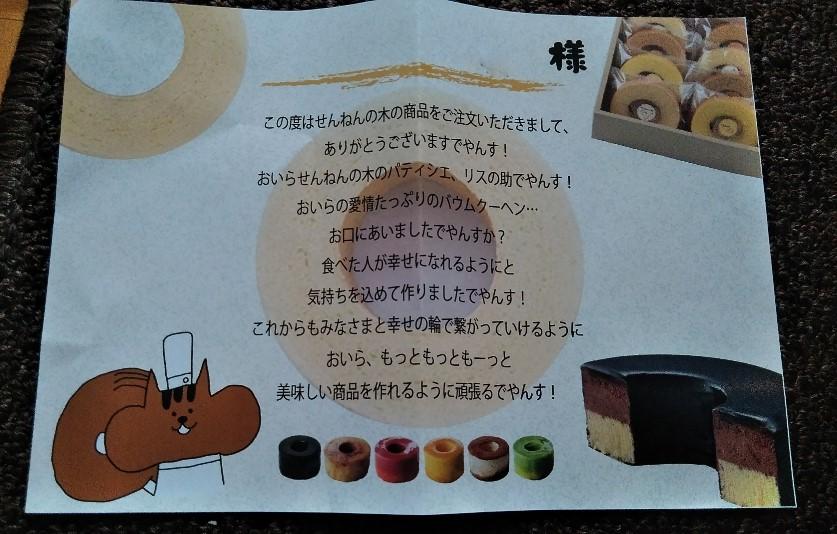 f:id:mamemuchi:20201010172506j:plain