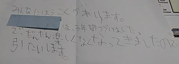 f:id:mamemuchi:20201021193542j:plain