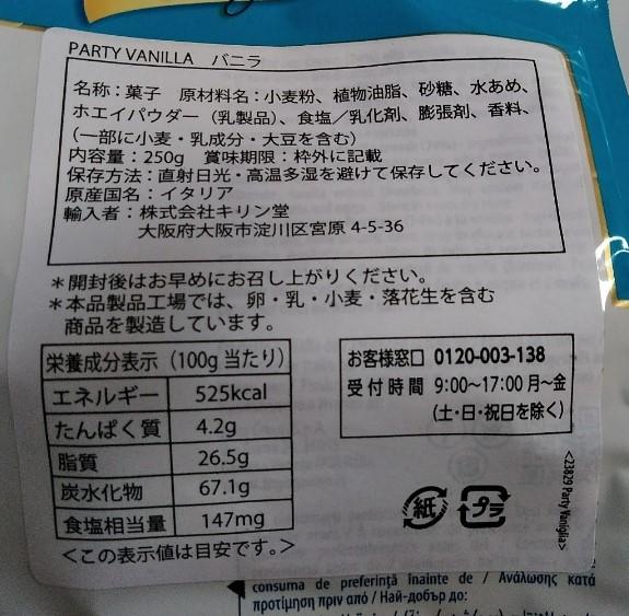 f:id:mamemuchi:20201030091032j:plain
