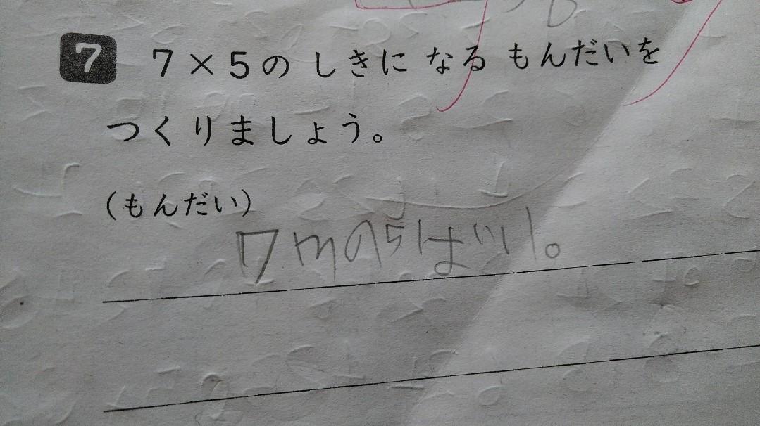 f:id:mamemuchi:20201030093926j:plain