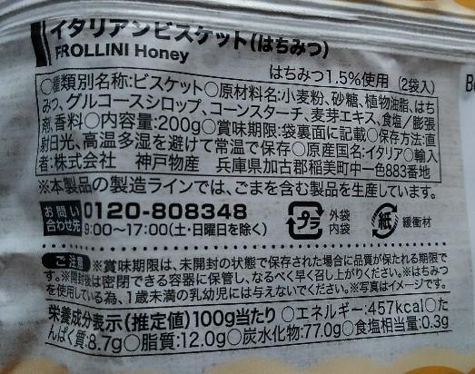 f:id:mamemuchi:20201031115729j:plain