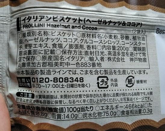 f:id:mamemuchi:20201031120156j:plain
